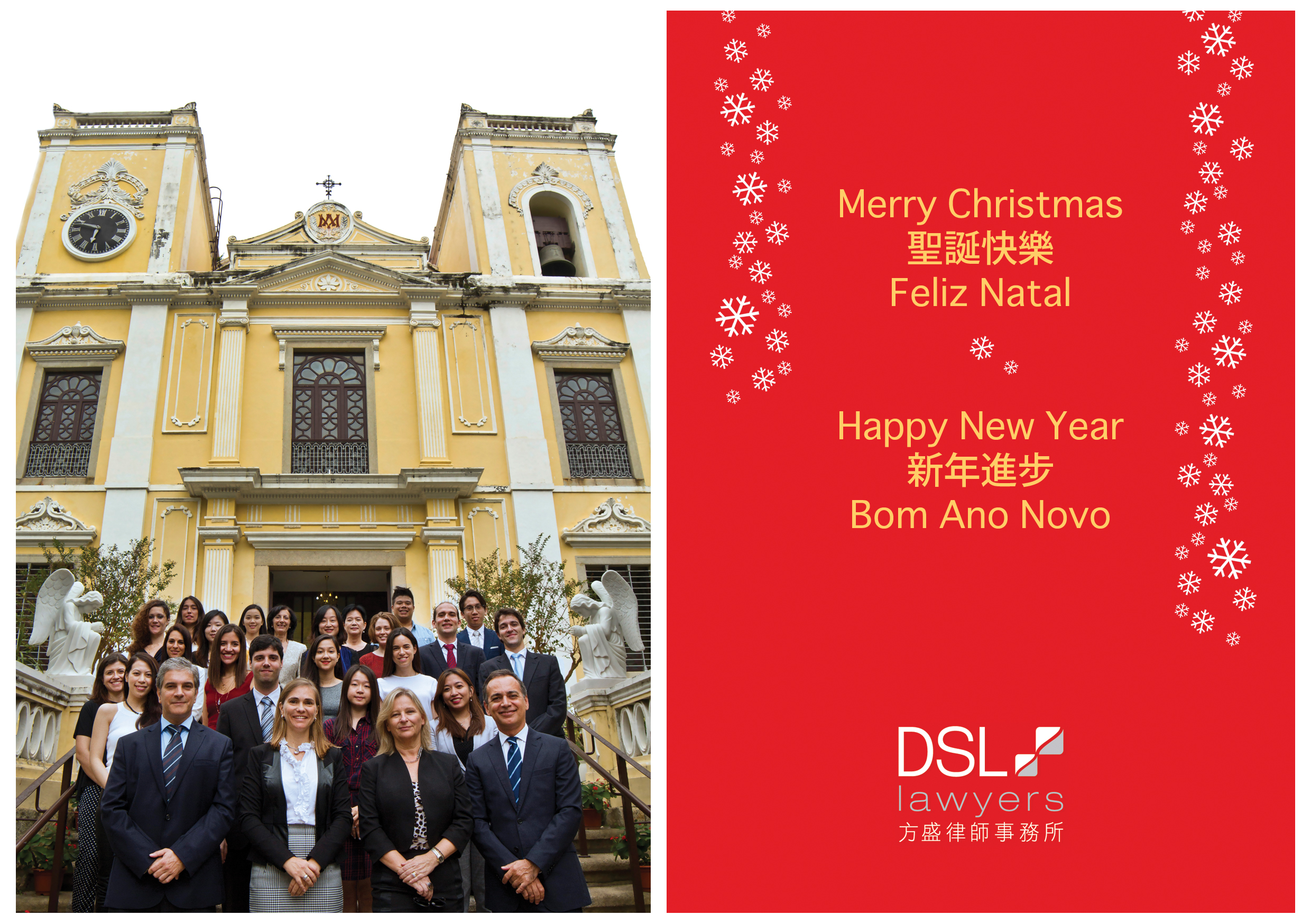 Merry Christmas And A Happy New Year Dsl Lawyers