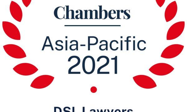 Parabéns por os advogados da DSL estarem classificados no Guia da Chambers Asia-Pacific 2021